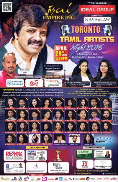 Toronto Tamil Artists' Night 2016